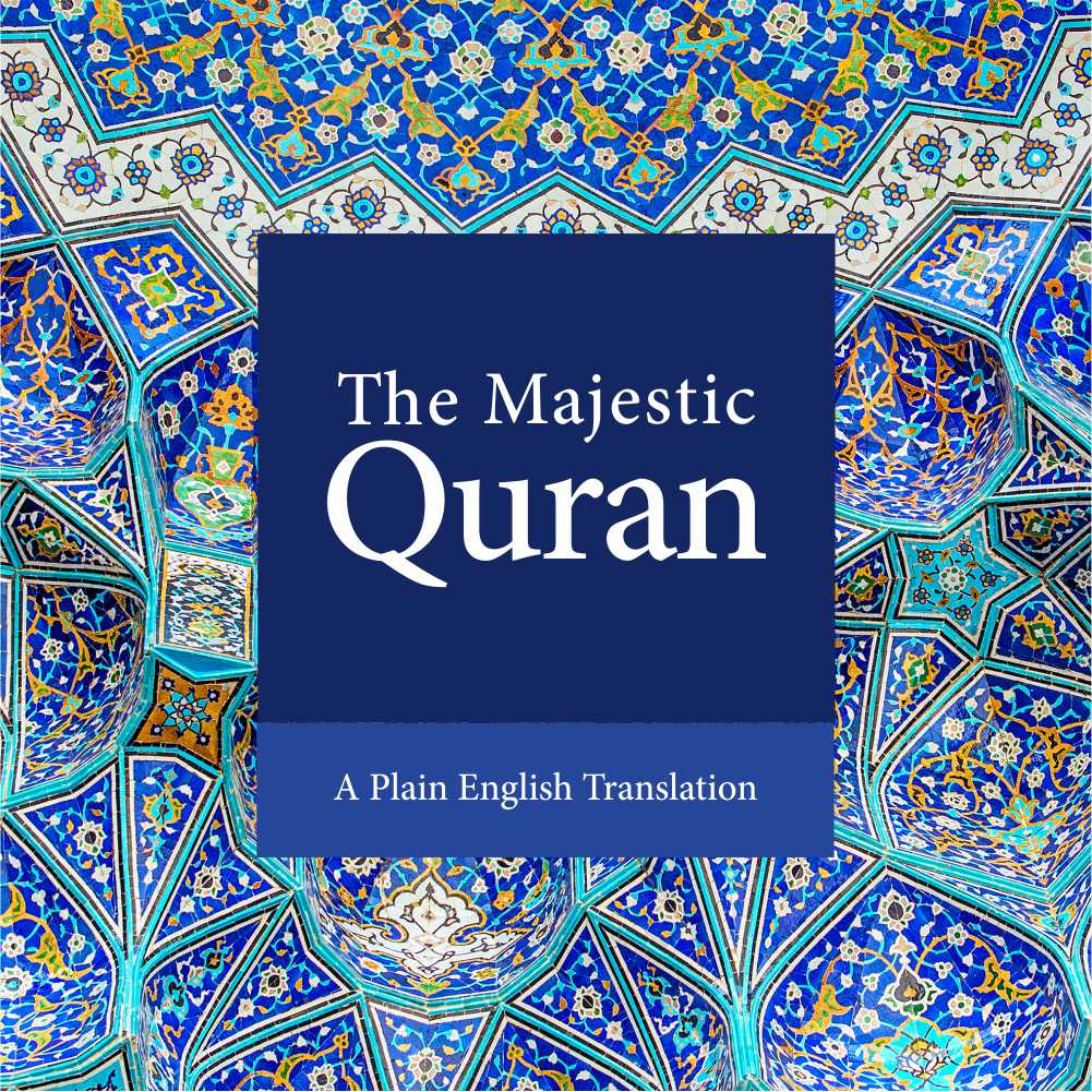 The Majestic Quran | The Quran in Plain English