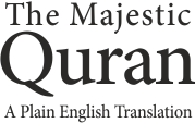 The Majestic Quran
